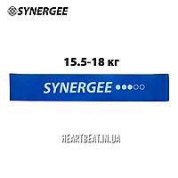 Лента эспандер для фитнеса Mini Band Synergee (15.5-18 кг)