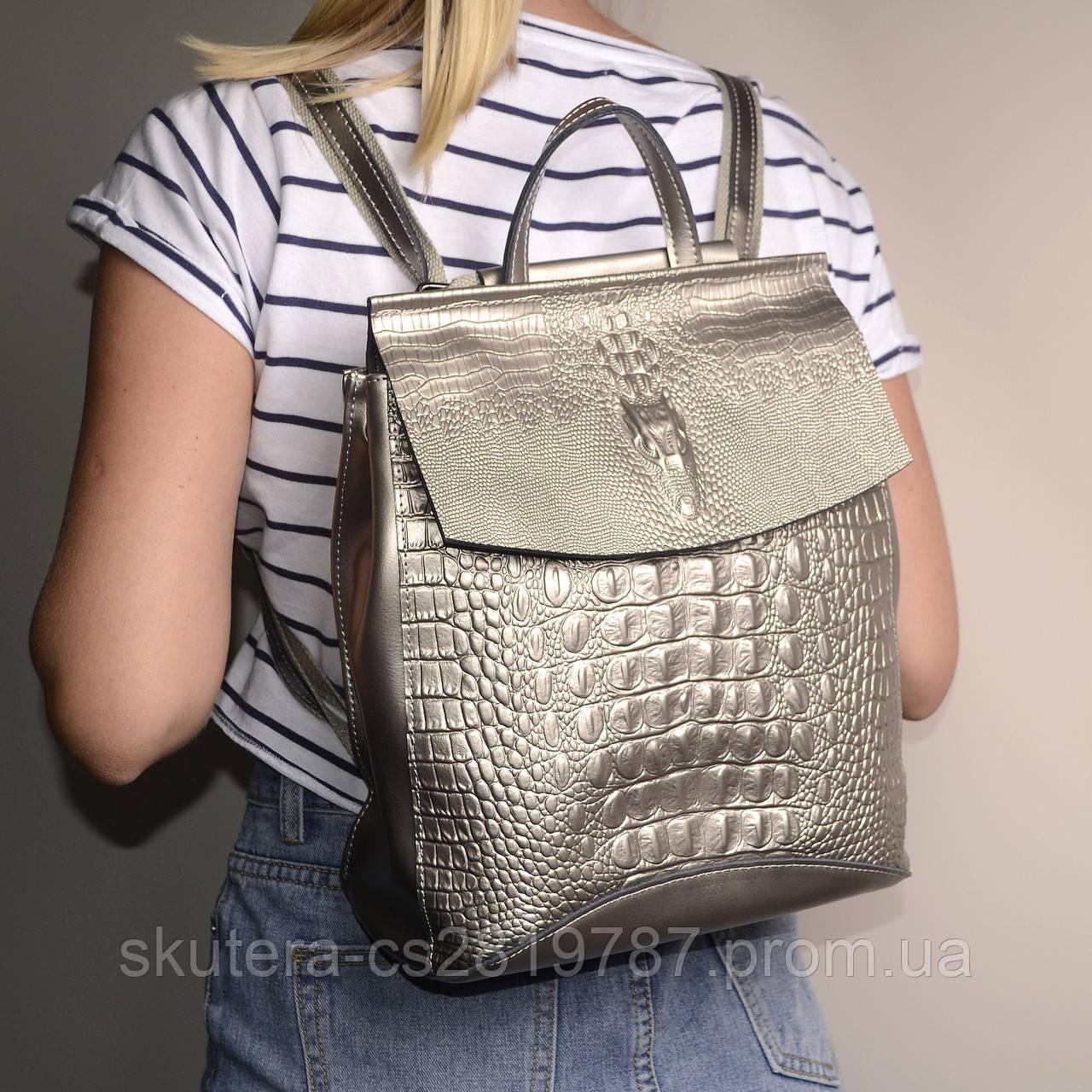 f284d4a8c036 Кожаный рюкзак-сумка (трансформер) с теснением под рептилию