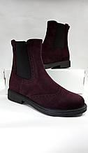 Демисезонные бордовые женские ботинки из натуральной замши Мида 22318