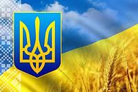 График работы на День Независимости Украины!
