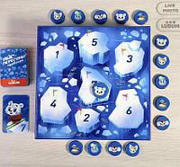 Игра «Айс-гонки» TM LUDUM для детей 3-7 лет