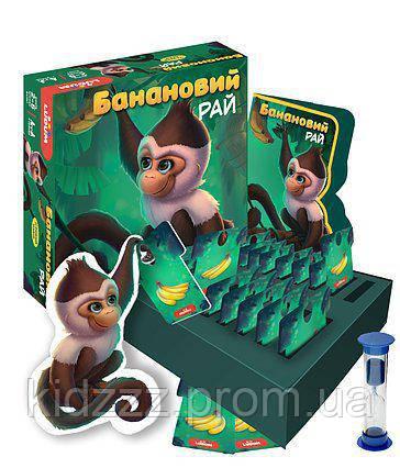 """Игровой набор """"Банановый рай"""" игра + рассказ + аудиосказка TM LUDUM для детей 2-5 лет"""