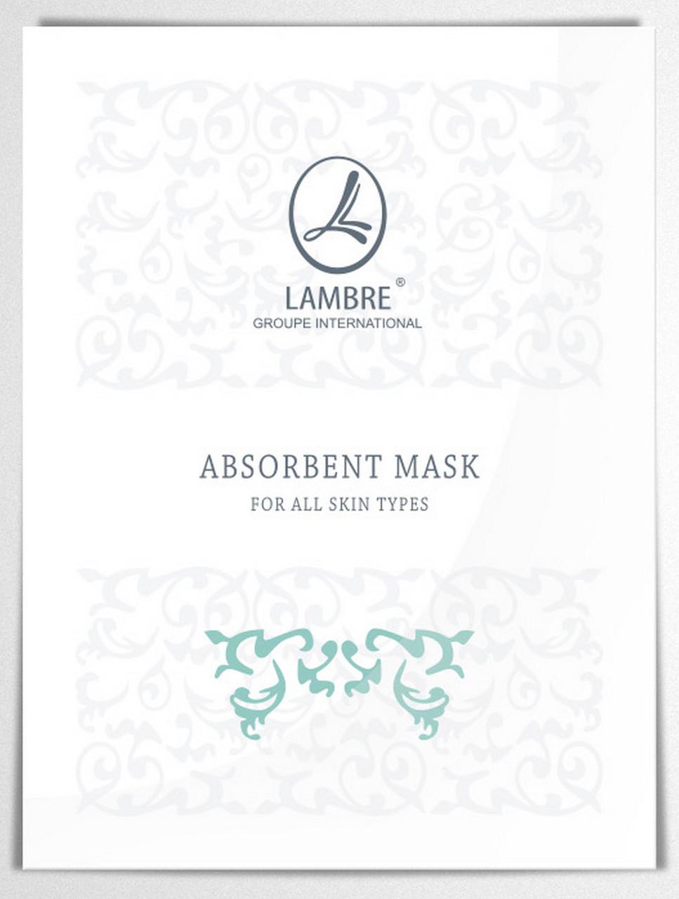 Тестер абсорбуючою маски Absorbentmask 2g