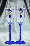 Свадебные бокалы с брошь-декором Сапфир и стразами Сваровски (Тюльпаны)