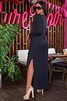 К692 Платье прямое в пол (размеры 44-54), фото 2