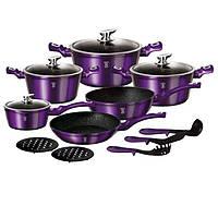 Набор посуды Berlinger Haus 15 предметов Metallic Line Royal PURPLE Edition BH 1662N