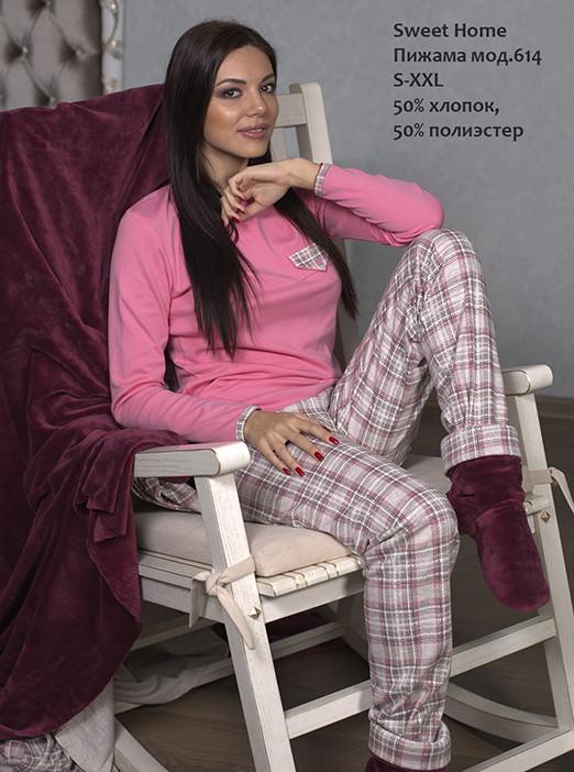 "Пижама женская коллекция "" SweetHome"" ТМ Роксана 614 размер L"