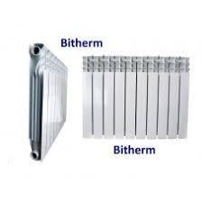 Радиатор BITHERM биметал 500/80