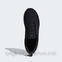 Мужские кроссовки Climawarm All Terrain Adidas BB6583, фото 2