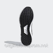 Мужские кроссовки Climawarm All Terrain Adidas BB6583, фото 3