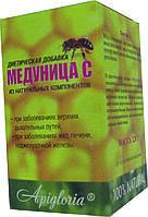 Диетическая добавка «Медуница С» при заболеваниях верхних дыхательных путей и ЖКТ