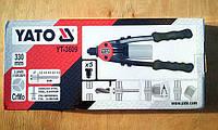 Пистолет для  «слепых» заклепок 6,0; 6,4мм  «Yato»  PROFI