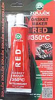 Герметик Zollex RED-85g (красный)