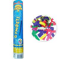 Пневмохлопушка 30см конфетти бум