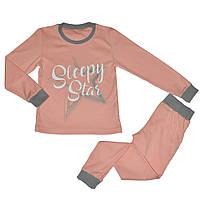 Пижама Sleepy star детская для девочки