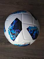 Футбольный мяч Adidas ЧМ 2018 синий реплика