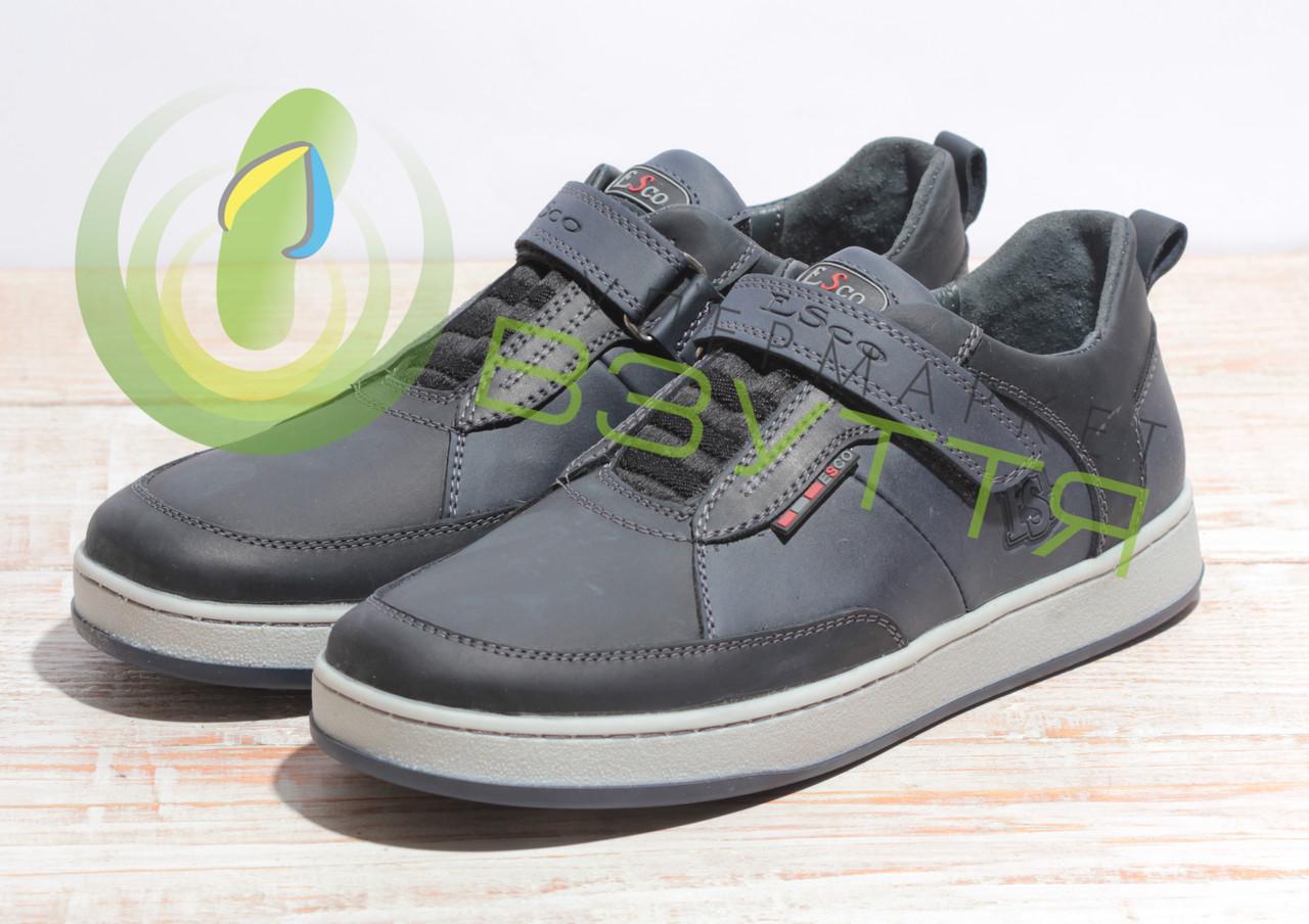 Туфли спортивные кожаные на подростка  ESCO 86 37, 39 размеры