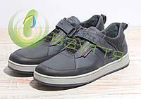 Туфли спортивные кожаные на подростка  ESCO 86 37, 39 размеры, фото 1
