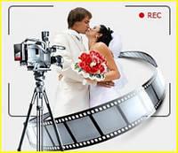 Видеосъемка свадеб в Луганске