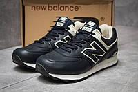 Кроссовки реплика мужские New Balance 574, темно-синий (14142),  [  41 (последняя пара)  ], фото 1