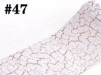 Фольга с голографическим эффектом для дизайна ногтей, маникюра, педикюра, фото 1