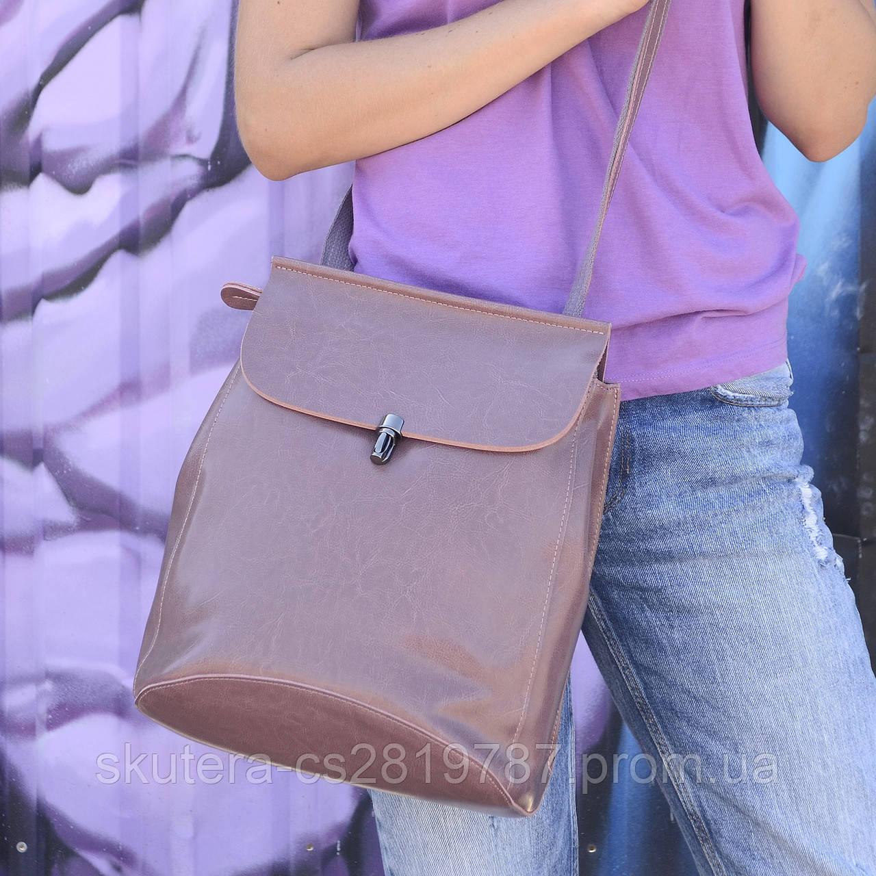 """Молодежный кожаный рюкзак, сумка (трансформер) """"Кристи Lilac"""", фото 1"""