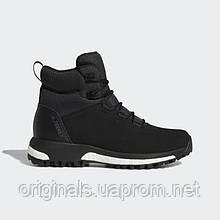 Жіночі черевики adidas Terrex Pathmaker CP CW W AC7844