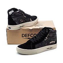 Кеды Vans Old Skool Defcon HI (Высокие) 41,42,43 размер