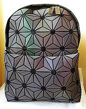 Стильный молодежный рюкзак Bao Bao Issey Miyake (матовый, большой)