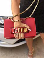 Стильная женская сумочка Dior J'ADIOR красная (реплика), фото 1