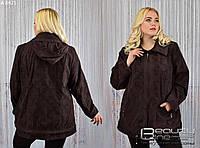 Женская куртка большого размера - 035 коричневый