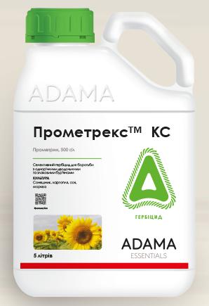 Гербіцид Прометрекс,к.с- 5 л