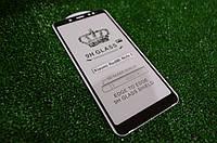 Защитное стекло 3D (5D) Полное покрытие + Полный клей Full Glue Xiaomi RedMi Note 5