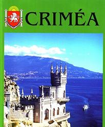 Фотоальбом Крым (французский) Ваклер