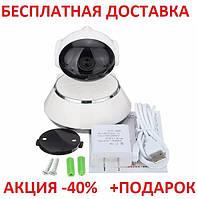 IP Camera Smart Net Wi-Fi Ип камера вай фай видеонаблюдение видеокамера беспроводная поворотная ночная съемка
