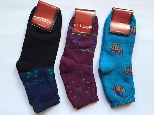 Махровые женские носки Житомир 35-41, фото 2