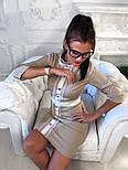 """Женское платье """"Гучи"""" со съемными рукавами-воланами (4 цвета), фото 4"""