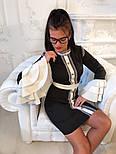 """Женское платье """"Гучи"""" со съемными рукавами-воланами (4 цвета), фото 9"""