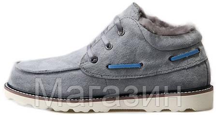 Зимние мужские ботинки UGG Australia David Beckham Lace Grey угги Девид Бекхем серые, фото 2