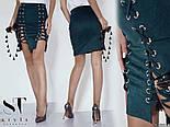 Женская замшевая юбка со шнуровкой (8 цветов), фото 3
