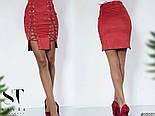Женская замшевая юбка со шнуровкой (8 цветов), фото 5