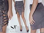 Женская замшевая юбка со шнуровкой (8 цветов), фото 6