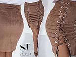 Женская замшевая юбка со шнуровкой (8 цветов), фото 8