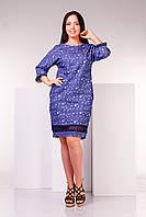 9612c3e0f1e Платья больших размеров в Мелитополе. Сравнить цены