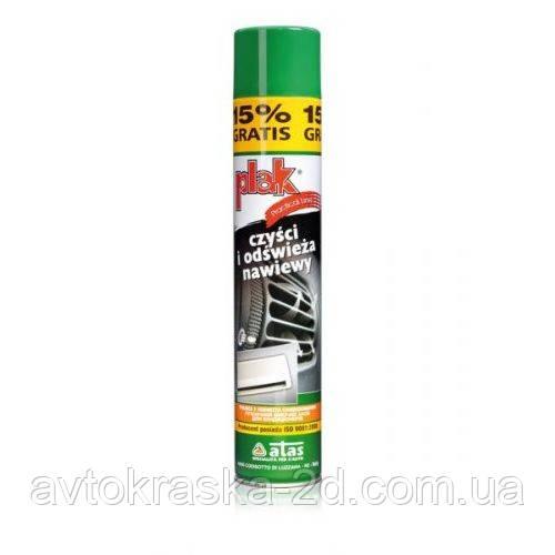 Очищувач кондиціонера (500мл.) аерозоль PLAK