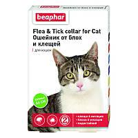 Ошейник Beaphar для котов 35см
