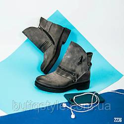 39 розмір! Жіночі зимові сірі черевики натур.нубук