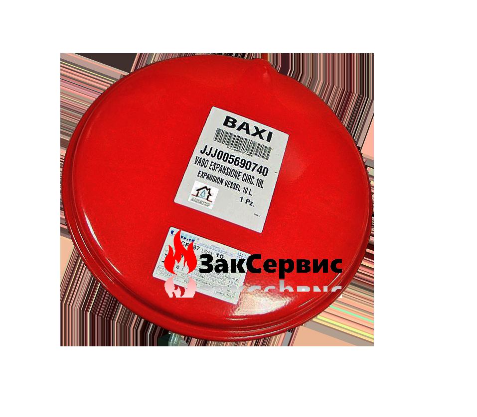 Расширительный бак 6л круглый на газовый котел Baxi/Westen 5693920