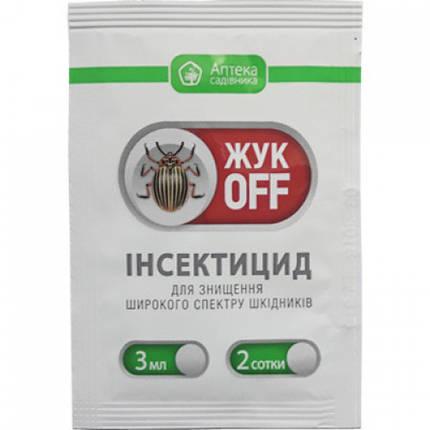 Жукофф 3 мл — контактно-системный двухкомпонентный инсектицид для защиты картофеля, свеклы, капусты, моркови, фото 2