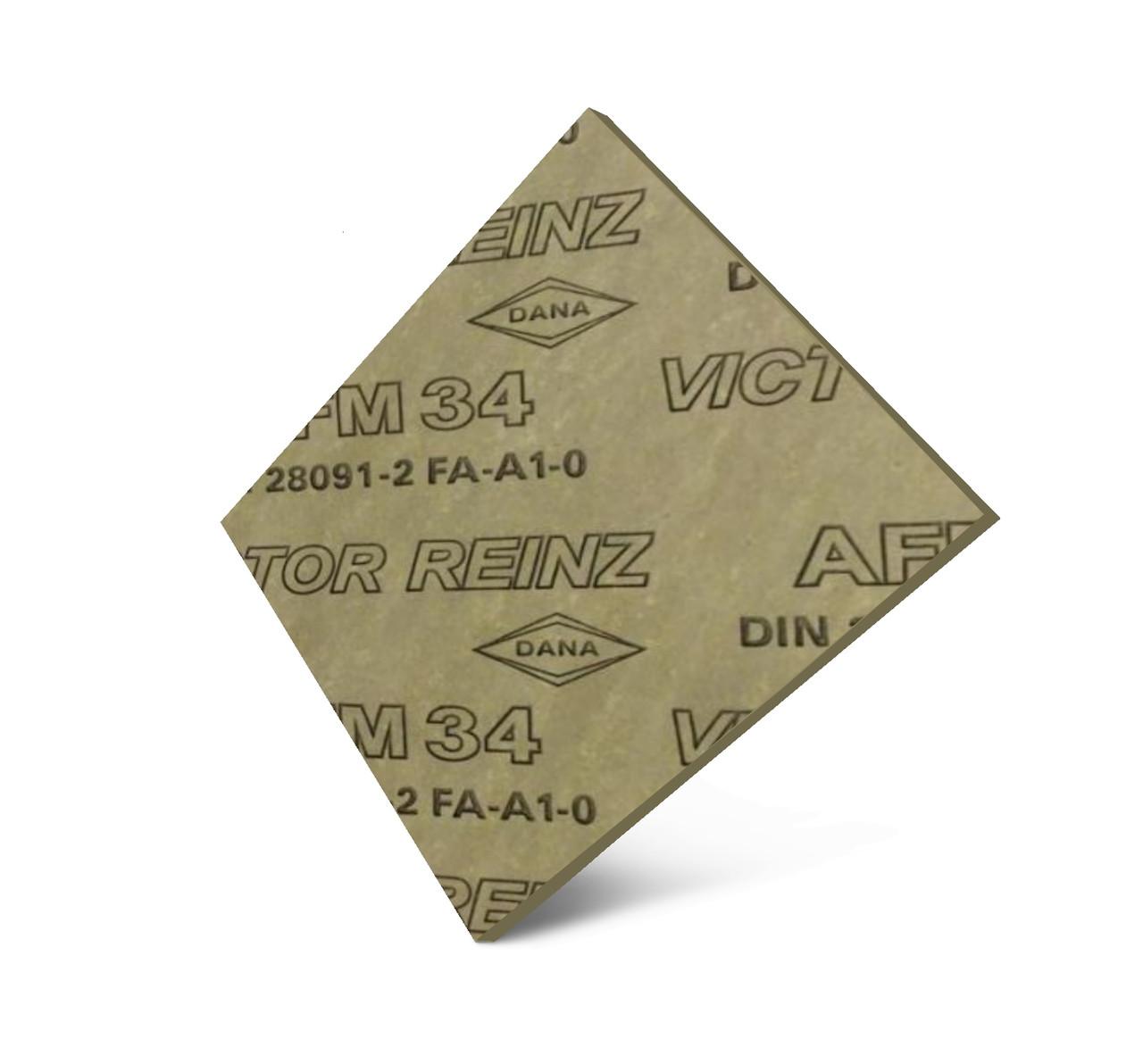 Уплотнительный материал AFM 34